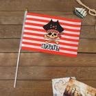 "Флаг пирата настольный ""Пираты"", 14 х 21 см"