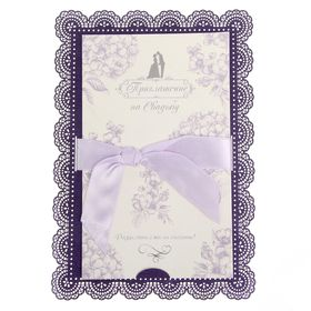 """Wedding invitation with ribbon """"Two lives become one"""""""