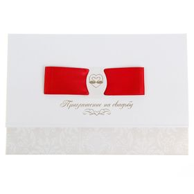 "Wedding invitation with ribbon ""Together forever!"""