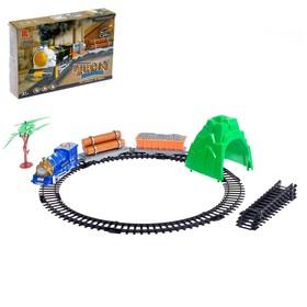 """Железная дорога """"Классик товарный"""", протяжённость пути 1,52 м"""