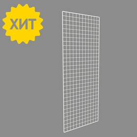 Сетка торговая 400*1500 белый, окантовка 8мм, пруток