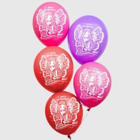 """Воздушные шары «С Днем Рождения», ВИНКС, 5 шт., 12"""" в Донецке"""