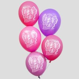 """Воздушные шары «С Днем Рождения», ВИНКС, 5 шт., 12"""""""