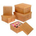 Набор коробок 5 в1 квадрат «Крафтовый», 14х14х8 / 16х16х9/ 18х18 х10/ 20х20 х11/ 22х22х12см.