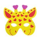 """Carnival mask """"Giraffe"""""""