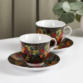 Набор чайный «Русский узор», 4 предмета, чашка 210 мл, блюдца