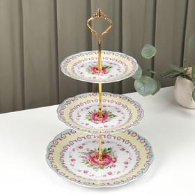 Блюдо 3-ярусное Доляна «Цветочный вальс»