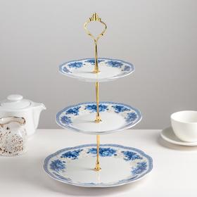 """Dish 3 tier """"Haze"""", the tiers of 15.5, 17, 23 cm"""