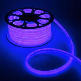 Гибкий неон круглый, D=16 мм, 25 м, LED/м-120-SMD2835-220V, СИНИЙ