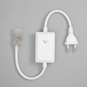 Контроллер для неона 8 х 16/18 мм, мульти, RGB, до 50 метров