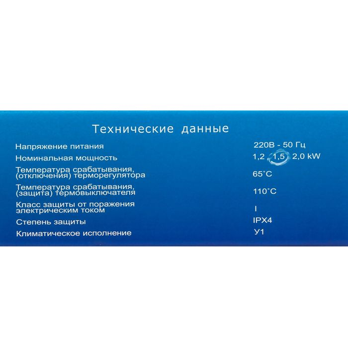 """Предпусковой подогреватель """"Движение"""", Волга/Газель, двигатель 405-406, 1,5 кВт - фото 72757199"""