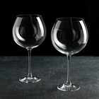 """Набор бокалов для вина 710 мл """"Грандиосо"""", 2 шт"""
