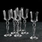 Набор бокалов для ликера «Грация», 60 мл, 6 шт - фото 1667369