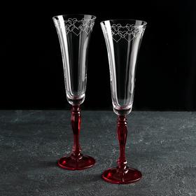 """Набор фужеров для шампанского 180 мл """"Виктория. Свадебный"""", 2 шт"""