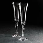 Набор фужеров для шампанского Bohemia Crystal «Виктория. Свадебный», 180 мл, 2 шт - фото 308063285