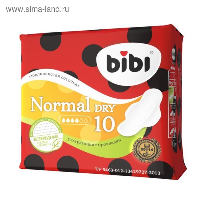 Прокладки BiBi Normal Dry, 10 + 3 шт