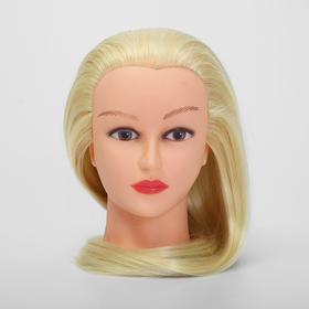 Голова тренировочная, искусственный волос, 55см