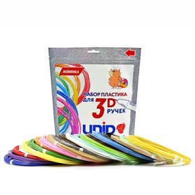 Пластик UNID ABS-20, по 10 м, 20 цветов в наборе