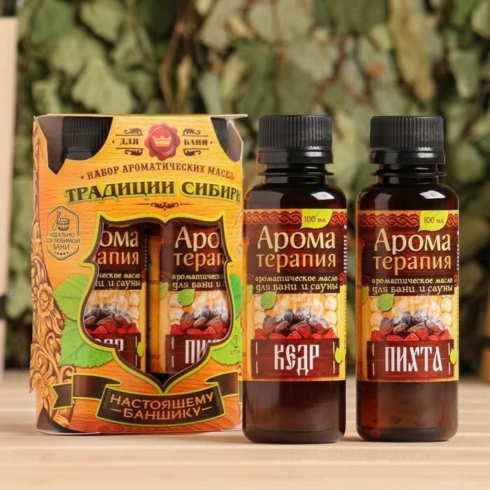 """Набор """"Сибирское здоровье"""": 2 ароматические смеси для бани и ванны по 100 мл"""
