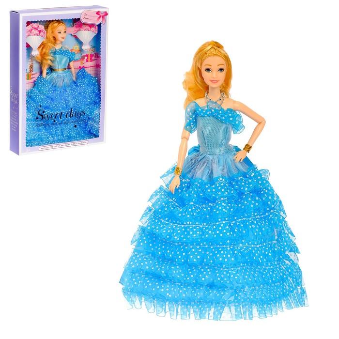 Кукла шарнирная «Прекрасная принцесса», в пышном платье