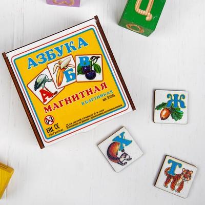 Магнитная азбука в картинках в коробке