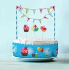 """Набор для торта """"Сладкий праздник"""" 1 гирлянда, пики 3 шт. лента для торта 1 шт.100 см (д. 30 см)"""