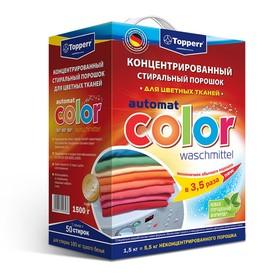 Стиральный порошок Topperr Color для цветных тканей, концентрат, 1,5 кг