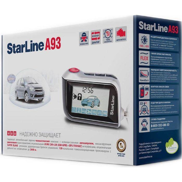 Автосигнализация STARLINE A93 Dialog