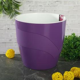 Кашпо со вставкой «Грация», 2 л, цвет фиолетовый