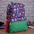 Рюкзак молодёжный, отдел на молнии, 2 наружных кармана, 2 боковых кармана, цвет зелёный