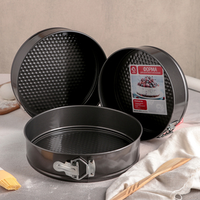 "A set of forms for baking split ""Elin. Circle"", 3 PCs: 22,5/24,5/26,5 cm, non-stick coating"