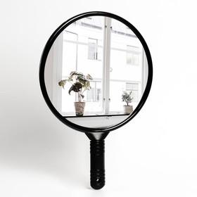 Зеркало с ручкой, d зеркальной поверхности — 24,5 см, цвет чёрный