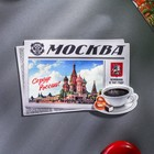 """Magnet layered """"Moscow"""""""