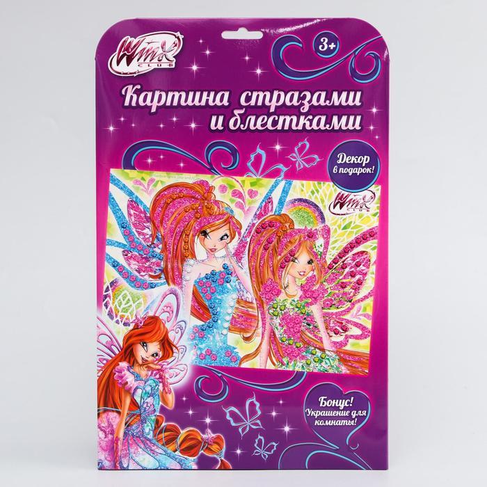 Картина стразами и блестками ''Самые классные!'' феи ВИНКС + форменные пайетки   1512152