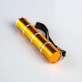 """Flashlight hand, """"Cane"""", 1 LED, 2 AA, mixed, 9.5 cm"""