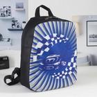 Рюкзак детский, отдел на молнии, трансформер, 4 отдела, цвет чёрный/синий