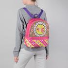 Рюкзак молодёжный, 4 отдела на молниях, цвет розовый