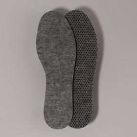 Стельки для обуви, 41-42 р-р, пара, цвет серый Ош