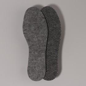 Стельки для обуви, 43-44 р-р, пара, цвет серый Ош