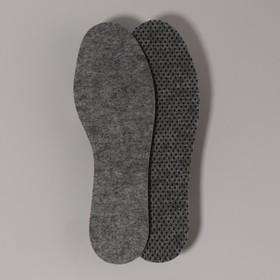 Стельки для обуви, 45-46 р-р, пара, цвет серый Ош