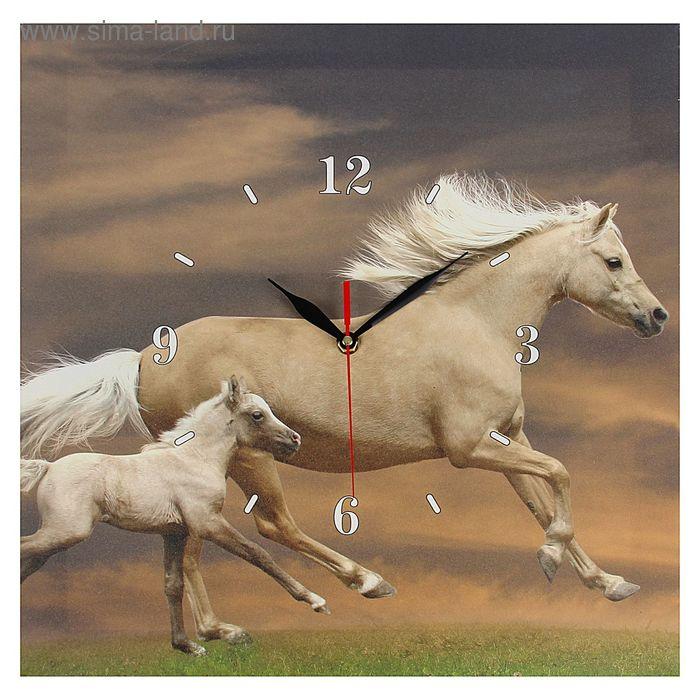 """Часы настенные на холсте """"Белые лошади"""", 40х40 см"""