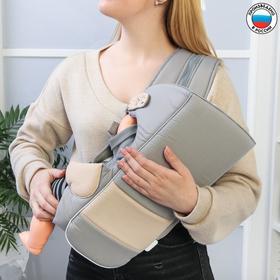 Рюкзак-кенгуру «Дискавери», цвет серый