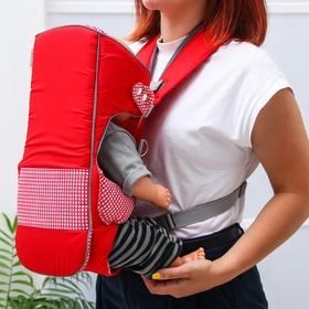 Рюкзак-кенгуру «Дискавери», цвет красный, 5 положений, 2-15 кг