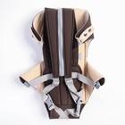 Рюкзак-кенгуру «Дискавери», цвет шоколад - фото 105545777