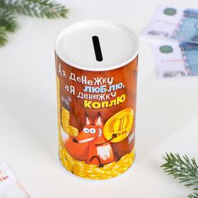 Копилка «Денег много не бывает», 6,5 х 12 см в Донецке