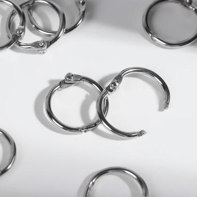 Кольцо металлическое для штор, d=1,4см, 10шт, цвет серебристый