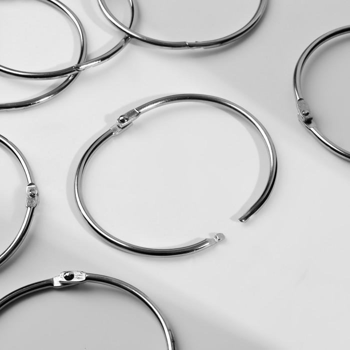 Кольцо металлическое для штор, d = 6 см, 10 шт, цвет серебряный
