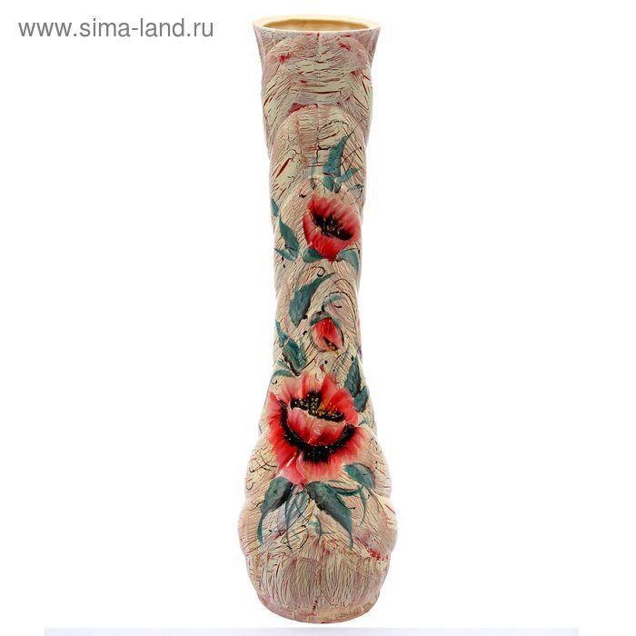 """Ваза напольная """"Далия"""" кракелюр, белая, цветы, микс"""