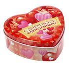 "Tin box heart-shaped ""Valentine!"", 12 x 11 x 4.5 cm"