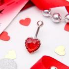 Сердце красно-белое